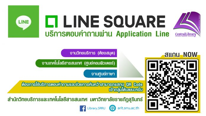 Line-Square-696x392.jpg